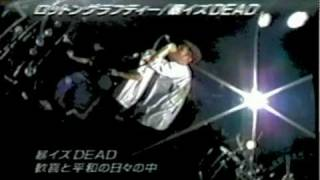 MBS2003 0629放送@心斎橋クワトロ 「This World」発売記念 悪巧み~暴...