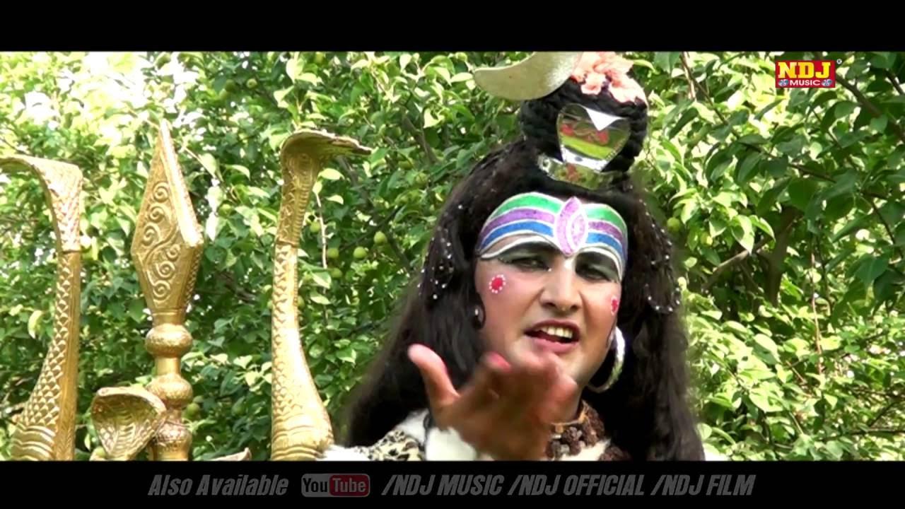 2016 Latest Haryanvi Song _ Goura Kit Ki Kar Li Tyaari _ New Shiv Bhole Song _ NDJ Music