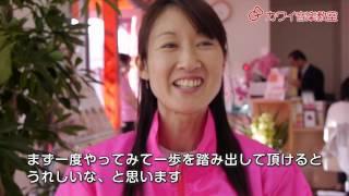 カワイ音楽教室 流山おおたかの森センター紹介 http://www.kawai.co.jp/...