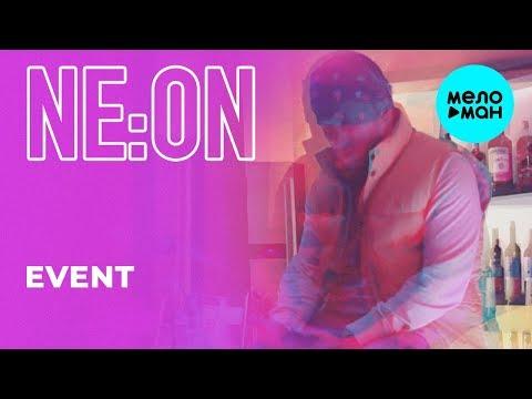 NeOn - Event Lyric