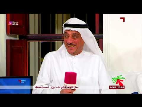 زيارة مجموعة من الإعلاميين الكويتيين و اللاعبين السابقين منتخب الكويت لـ  مجلس قناة الكاس