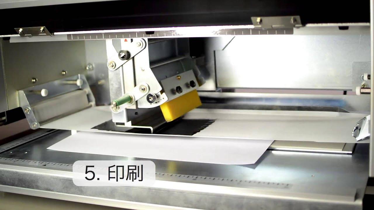 シルクの製版と印刷をオンデマンドで - シルクオンデマンド Pro - YouTube
