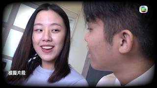 Publication Date: 2019-09-21 | Video Title: 東張西望|校園師生戀(I)|人妻女教師偷情收兵 領兵欺凌女同