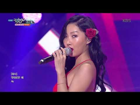 뮤직뱅크 Music Bank - 너나 해(Egotistic) - 마마무(MAMAMOO)27