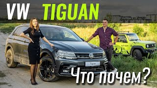 Обзор VW Tiguan! Минус $10k за спецкомплектации