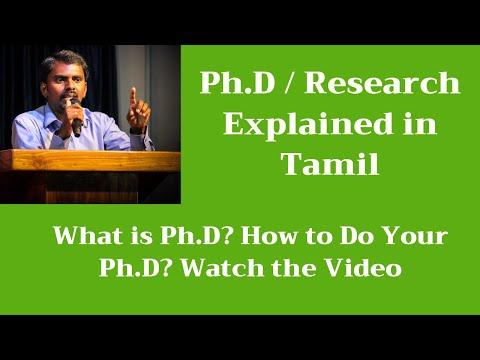 Ph.D And Research | Guidance | Motivation | Tamil | M Milton Joe | #Ph.D | #PhD | #Phd | #Research