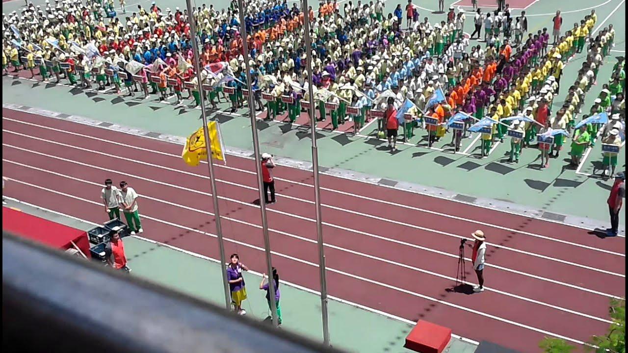 20150526 新北市蘆洲區成功國小校慶 唱校歌 - YouTube