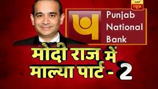 Punjab National Bank detects fraud worth Rs 11,500 crore