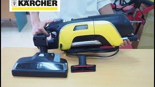 Máy hút bụi cầm tay mini Karcher VC5