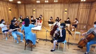위례영재오케스트라 연습 영상