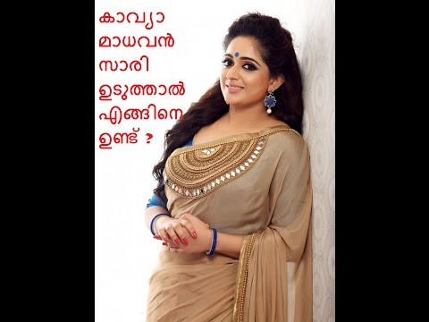 Understood Actress kavya madhavan sex nude naked pics valuable