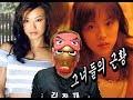 모델 이승희 출연 거평패션 라보라 CF 1편 - YouTube