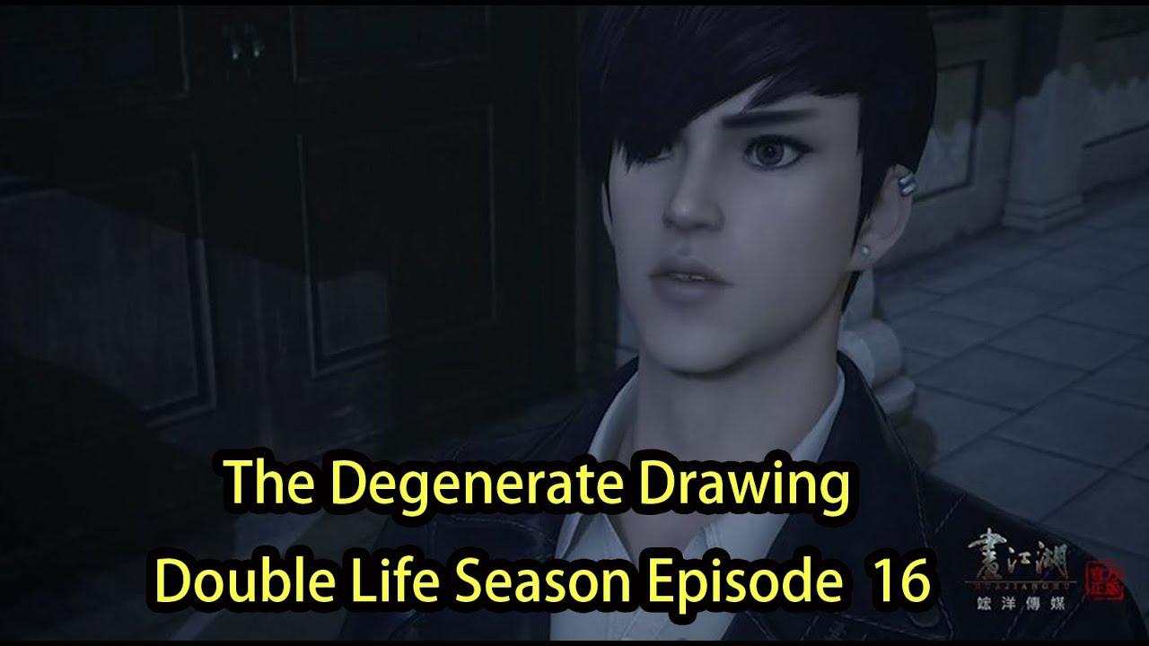 The Degenerate Drawing  Double Life Season-Episode  16 畫江湖之換世門生