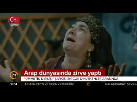 Filistinli müzik grubu 'Diriliş Ertuğrul' dizisinin müziğini Arapça yorumladı