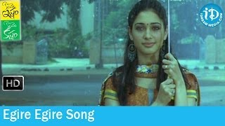 Konchem Ishtam Konchem Kashtam Movie Songs - Egire Egire Song - Siddharth - Tamannaah