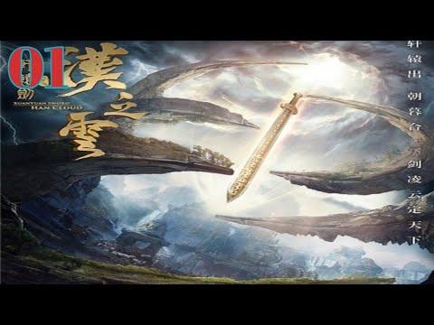 Download [剑士2017第01话] Swords Warrior 2017 Episode 01 Subtitle Indonesia