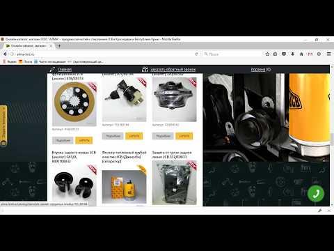 Разработка сайта-каталога магазина запчастей для спецтехники - заказать в Краснодаре!