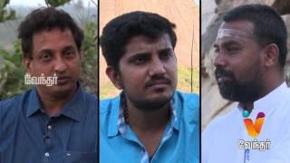 "Moondravathu Kan | [Epi - 417] |""Hidden Stories On Bhogar The Siddhar"" | Palani, Tamil Nadu"