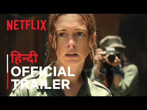 The Last Thing He Wanted | Official Hindi Trailer | Netflix | हिन्दी ट्रेलर