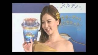 モデルで女優の香里奈が13日、東京都内で行われた森永乳業「濃密ギリ...