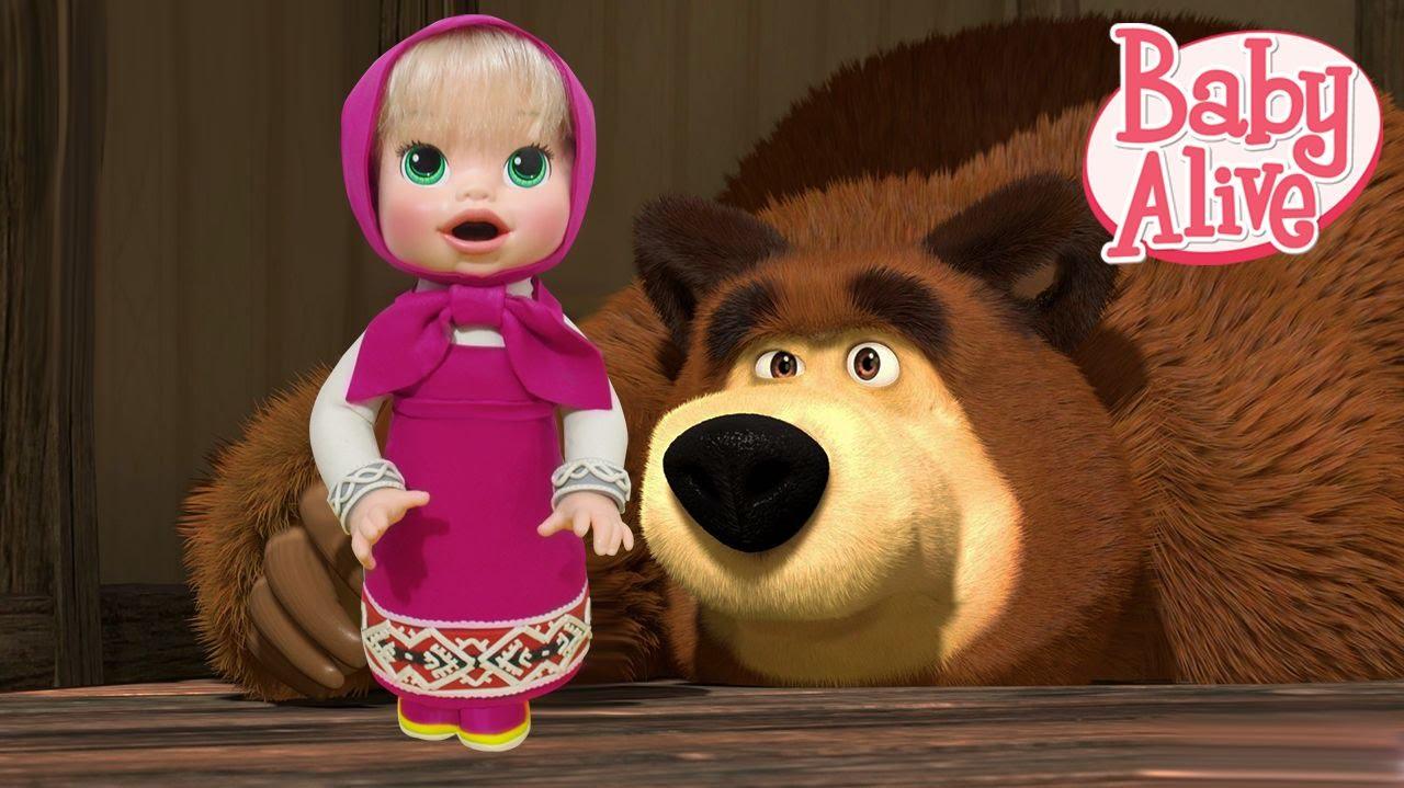 Play Doh Baby Alive Snackin Sara Masha And The Bear