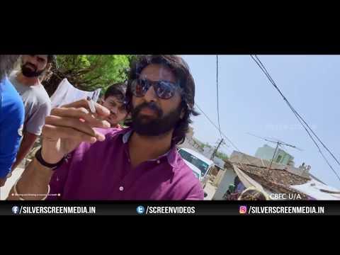Lovers Club Telugu Movie Theatrical Trailer | Latest Telugu Movie 2017 Trailers