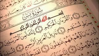 Download سورة يس - ماهر المعيقلي Maher Al-Muaiqly - Surah Yasin HD