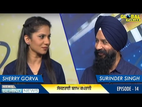CM Amarinder's comment on Canadian Defense Minister Harjit Sajjan | News Behind News | Episode 14
