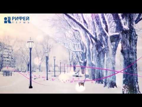 Смотреть фото Привет Пермь! Санкт-Петербург новости СПб