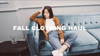 🍁 Fall Clothing Haul 🍁| 秋季服装购物分享|赶潮流的老爹鞋|腿长两米的裤子|everlane|Uniqlo U|西装