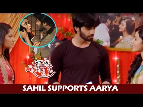 Aap Ke Aa Jane Se: Sahil Supports Aarya, Ved Ready With Unite Sahil & Vedika