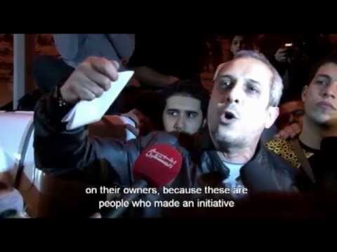 Beirut Theater (Documentary)