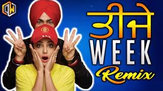 Teeje Week || Dj Remix Panjabi  Remix Track ||, Teeje Aman Meena