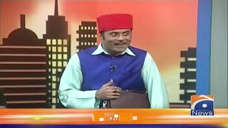 Khabarnaak | 31st May 2020 | Part 02