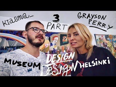 Современное искусство и Дизайн в Хельсинки. Психодел в музее Kiasma.