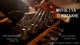 MOTOLIYA BOTAAHE KARAOKE || ZUBEEN GARG || MAHALAXMI IYER || COVER || CADENCE RECORDS