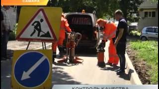 видео Лаборатория для контроля качества строительства и ремонта дорог