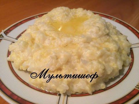 Рис пшено в мультиварке