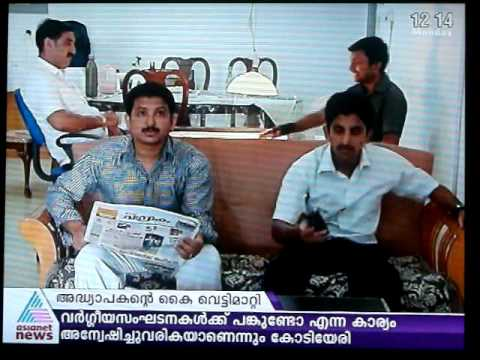 Bachelor accommodation in  Karama, Dubai on Asianet Gulf Roundup
