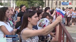 Во Владикавказе отметили День российского флага