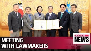Pres. Moon calls for bipartisan support on diplomacy with N. Korea