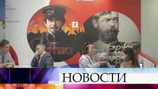 Напрестижном рынке телефильмов в Каннах, снетерпением ждут российский сериал «Троцкий».