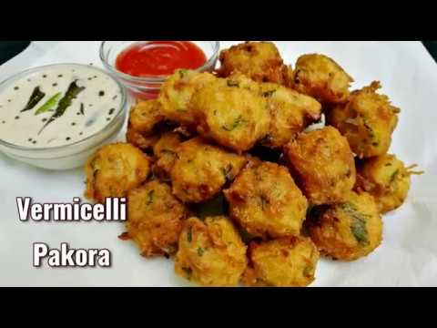 Instant Vermicelli Pakora || Semiya Bonda || Vermicelli Pakora