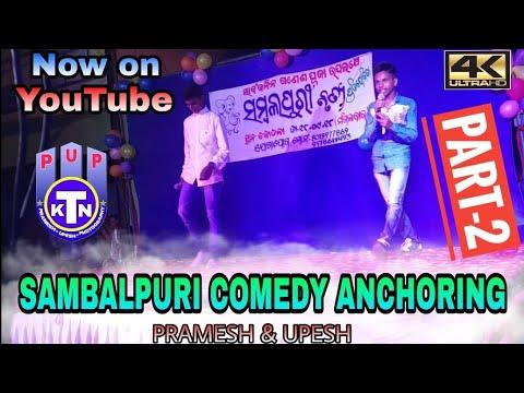 Sambalpuri Comedy Anchoring  Ganesh Puja Kamiti Sambalpuri Dance Program Kotana2018  PUP KT