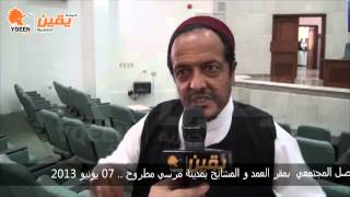 أبناء مطروح يطلبون من مرسي نظرة على مشاكلهم