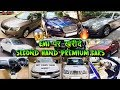 Buy Second Hand Premium Cars | BMW, Mercedes, Jaguar, Superb | Second Hand Luxury Car Market Delhi