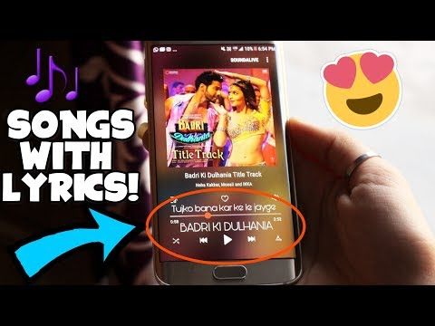 How to PLAY SONGS with LYRICS on any Phone! 😱