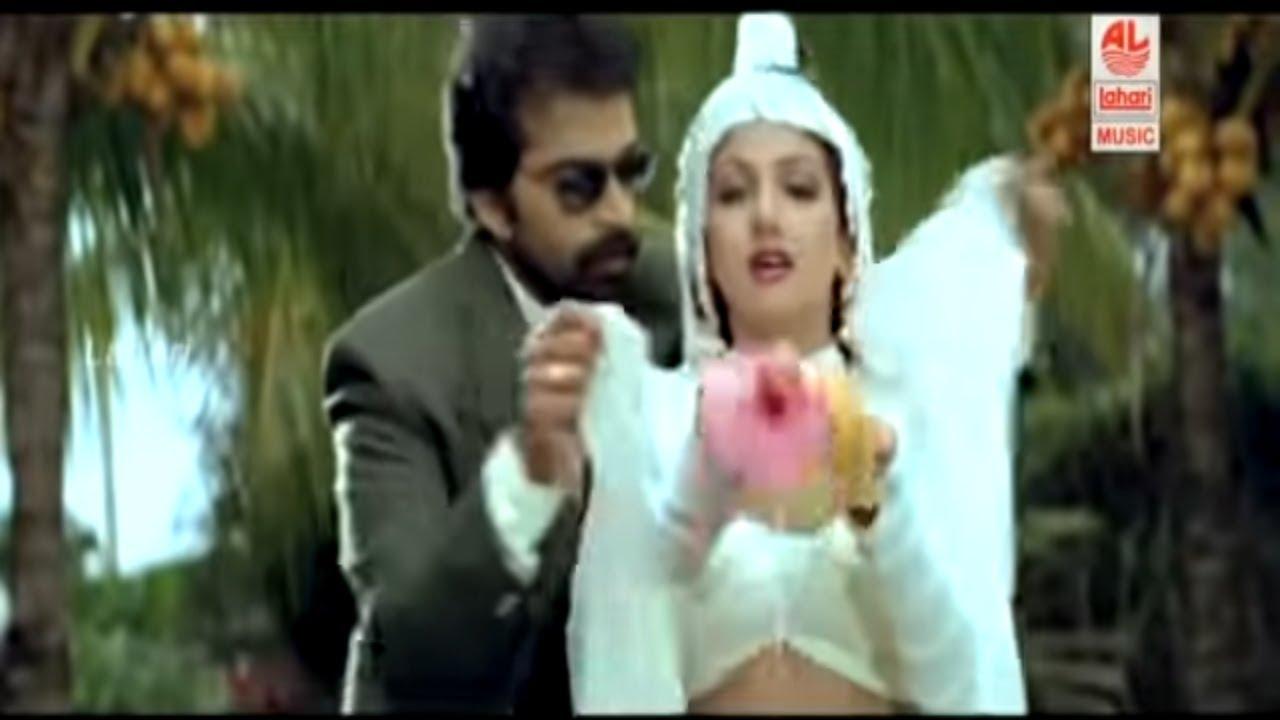 Download Telugu Movie Video Songs | Bombay Priyudu Movie Songs | Chandana Cheeranu