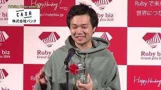 Gambar cover Ruby bizグランプリ2018 Pricing Innovation賞/株式会社バンク