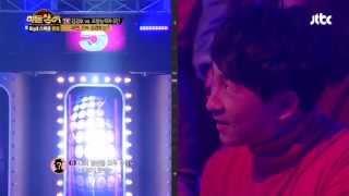 #2/20 히든싱어(Kim Kyung-Ho cover) Big4 Special